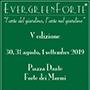 Evergreen Forte