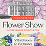 Yougardener Flower Show